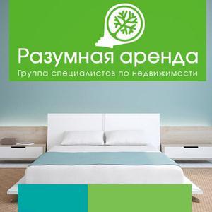 Аренда квартир и офисов Аркадака