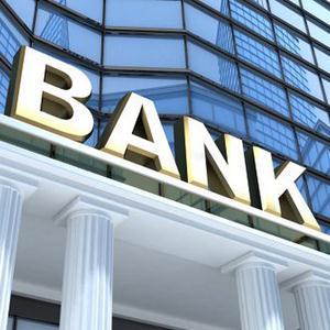 Банки Аркадака