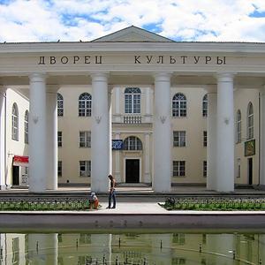 Дворцы и дома культуры Аркадака