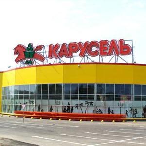 Гипермаркеты Аркадака