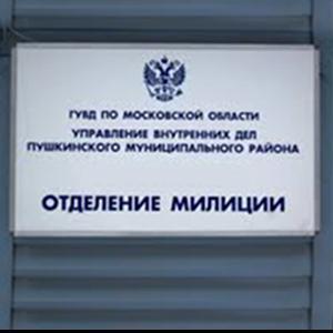 Отделения полиции Аркадака
