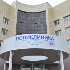 Поликлиники Аркадака