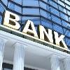 Банки в Аркадаке