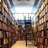 Библиотеки в Аркадаке