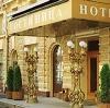 Гостиницы в Аркадаке