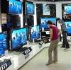 Магазины электроники в Аркадаке