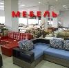 Магазины мебели в Аркадаке