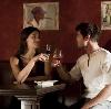 Рестораны, кафе, бары в Аркадаке