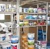 Строительные магазины в Аркадаке