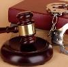 Суды в Аркадаке
