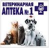 Ветеринарные аптеки в Аркадаке
