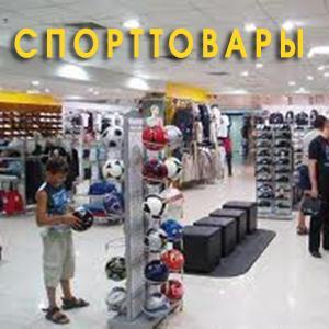 Спортивные магазины Аркадака