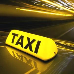 Такси Аркадака