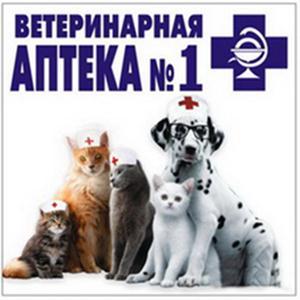 Ветеринарные аптеки Аркадака